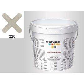 Эпоксидная затирка для швов А-кристал Лайт 220 2.5 КГ