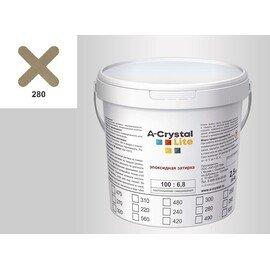 Эпоксидная затирка для швов А-кристал Лайт 280 2.5 КГ